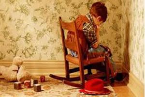 صورة: كيفية معاقبة الأطفال